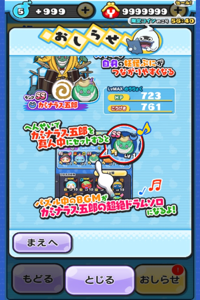 f:id:haruhiko1112:20170801152729j:plain