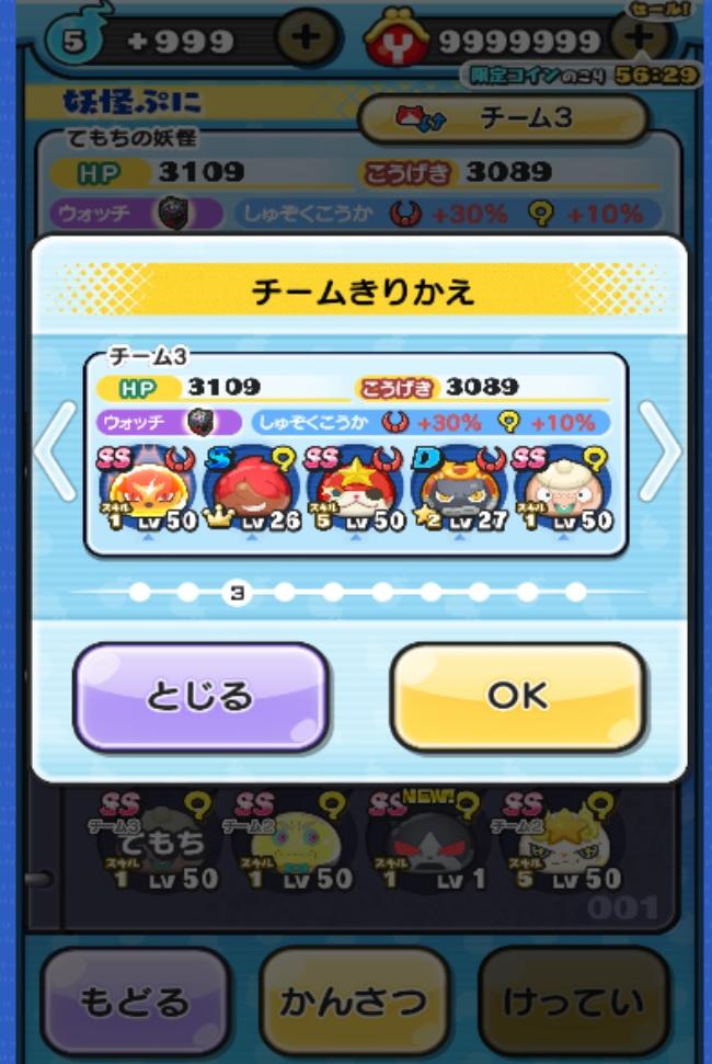 f:id:haruhiko1112:20170801153437j:plain