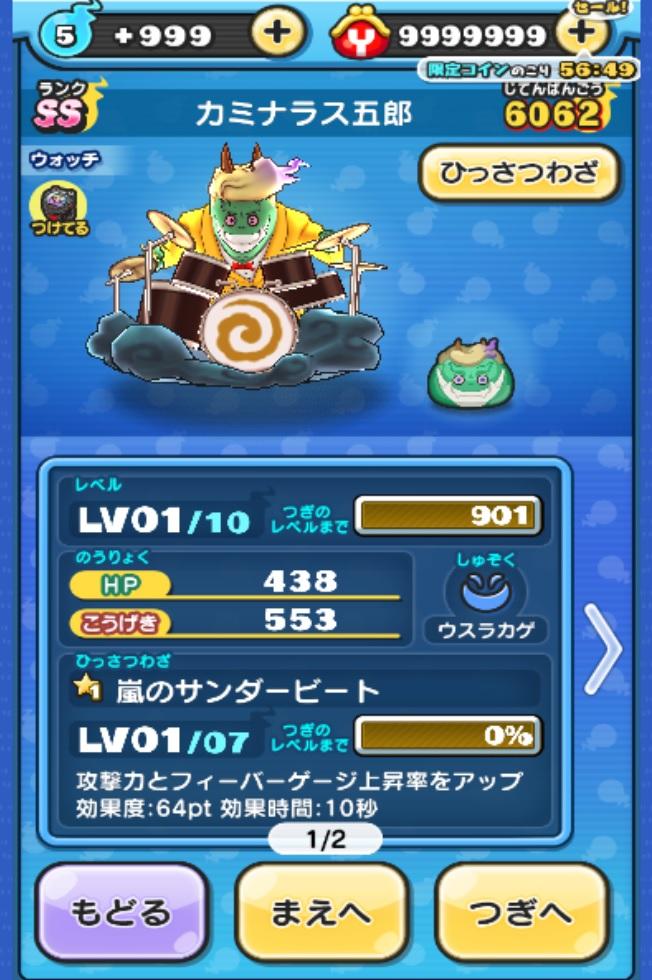 f:id:haruhiko1112:20170801153614j:plain
