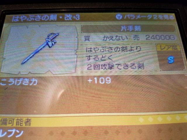 f:id:haruhiko1112:20170802213309j:image