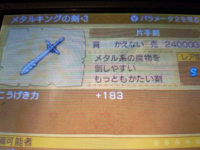f:id:haruhiko1112:20170802213512j:image