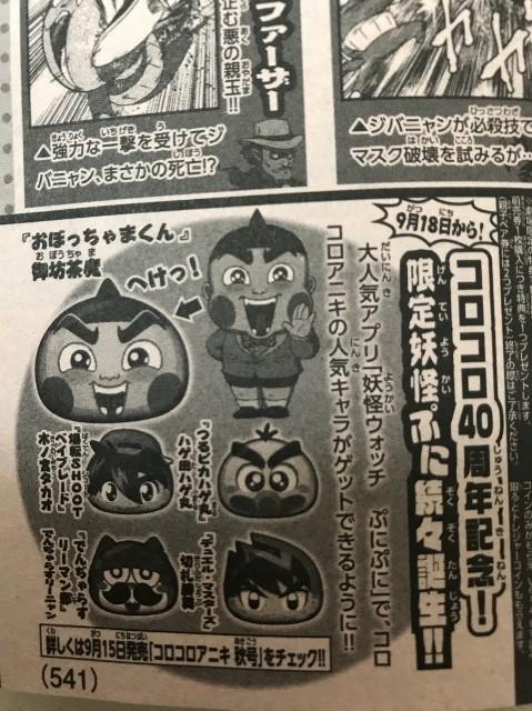 f:id:haruhiko1112:20170809153744j:plain