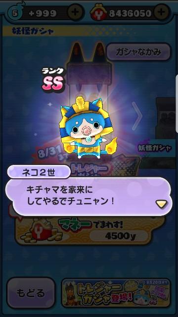 f:id:haruhiko1112:20170816174257j:plain