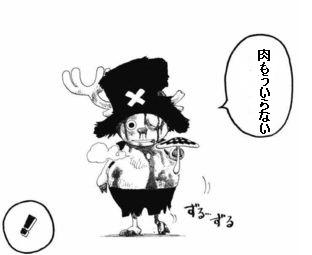 f:id:haruhiko1112:20170823151908j:plain