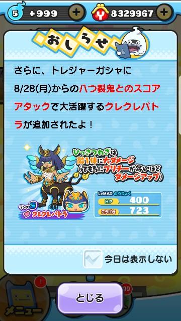 f:id:haruhiko1112:20170826011735j:plain