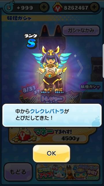 f:id:haruhiko1112:20170826011737j:plain