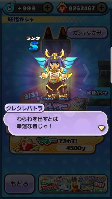 f:id:haruhiko1112:20170826011739j:plain