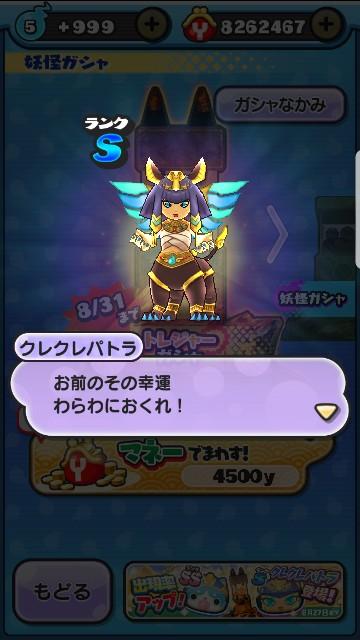 f:id:haruhiko1112:20170826011742j:plain