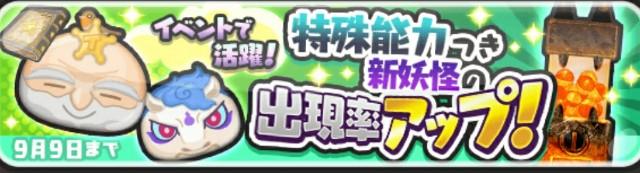 f:id:haruhiko1112:20170829185352j:plain