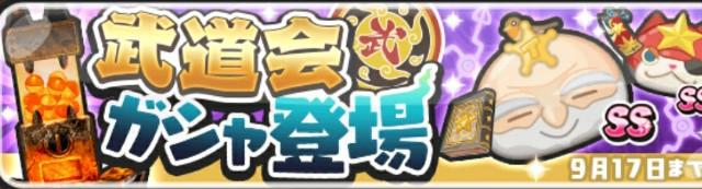 f:id:haruhiko1112:20170829185356j:plain