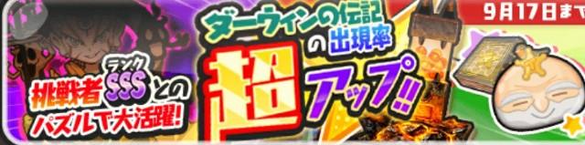 f:id:haruhiko1112:20170829185358j:plain