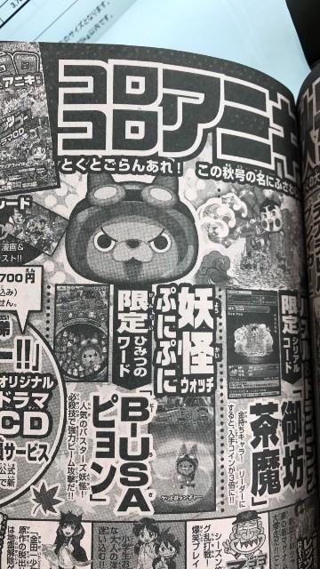 f:id:haruhiko1112:20170913135438j:image