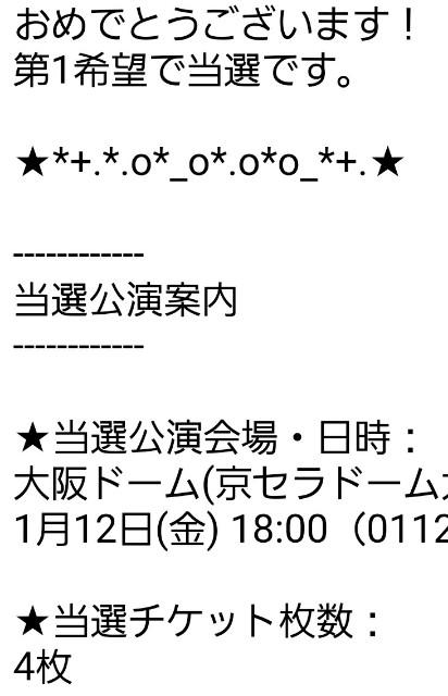 f:id:haruhiko1112:20170927182103j:plain