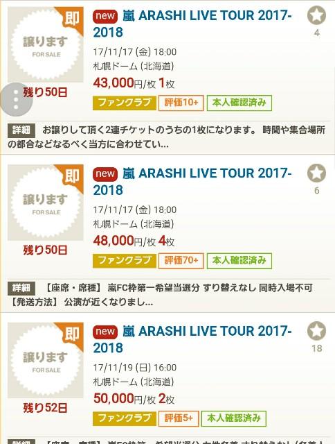 f:id:haruhiko1112:20170927183951j:plain