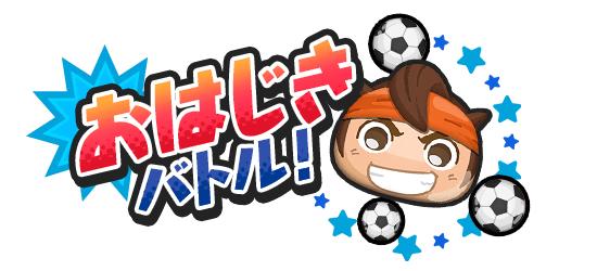 f:id:haruhiko1112:20170930012932p:plain