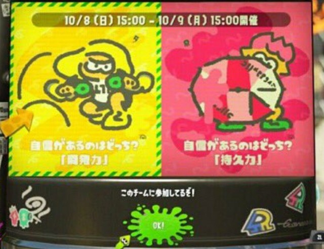 f:id:haruhiko1112:20171003182430j:plain