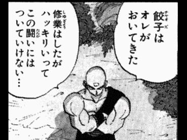 f:id:haruhiko1112:20171003183654j:plain