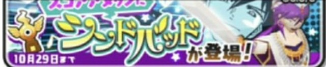 f:id:haruhiko1112:20171010132210j:plain