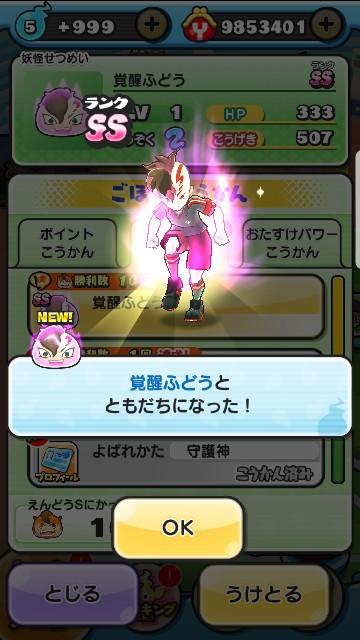 f:id:haruhiko1112:20171013035048j:image