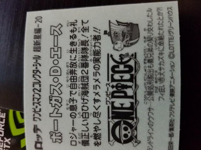 f:id:haruhiko1112:20171030030124j:plain