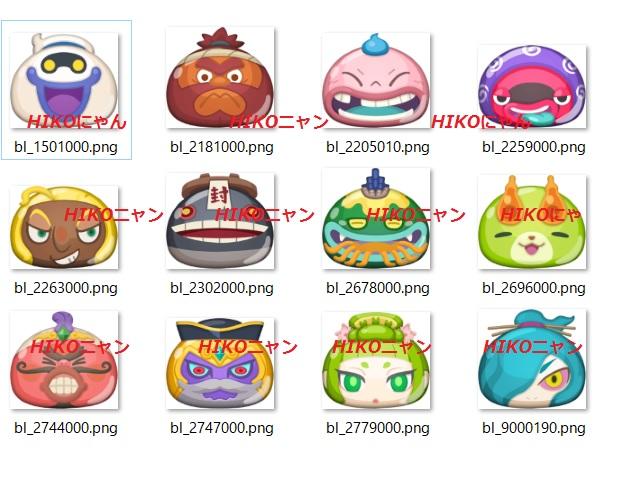 f:id:haruhiko1112:20171031153920j:plain