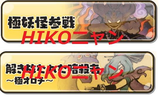 f:id:haruhiko1112:20171031155026j:plain
