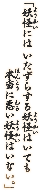 f:id:haruhiko1112:20171031161720p:plain