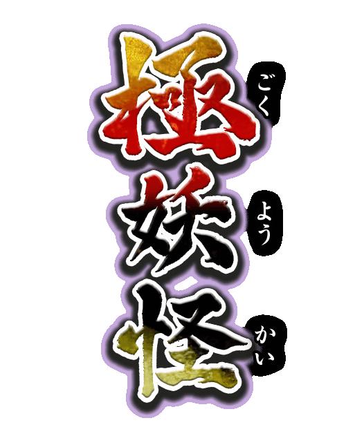 f:id:haruhiko1112:20171031162018p:plain