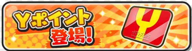 f:id:haruhiko1112:20171109114252j:plain
