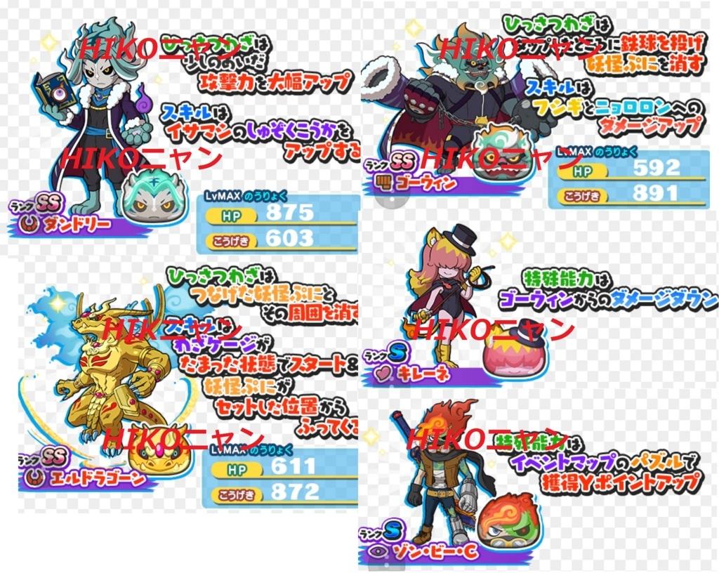 f:id:haruhiko1112:20171110013420j:plain