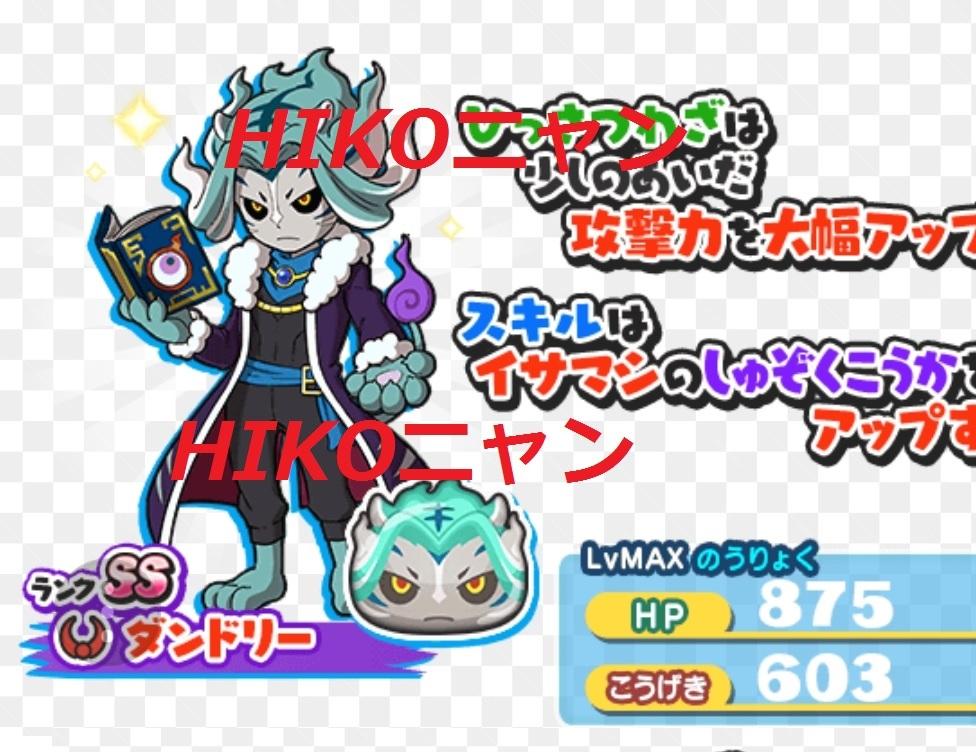 f:id:haruhiko1112:20171110013501j:plain