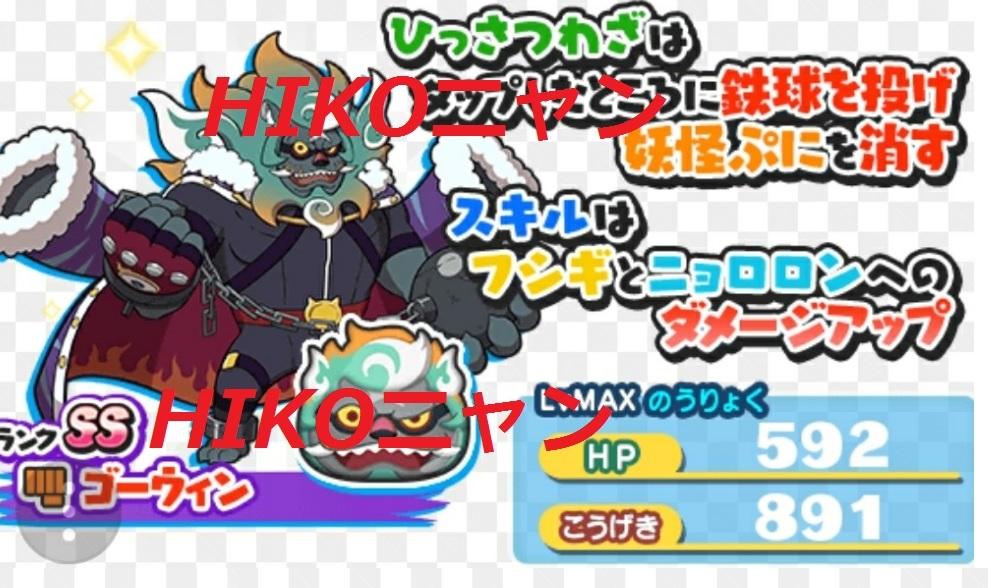 f:id:haruhiko1112:20171110013704j:plain