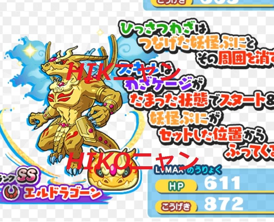 f:id:haruhiko1112:20171110013903j:plain