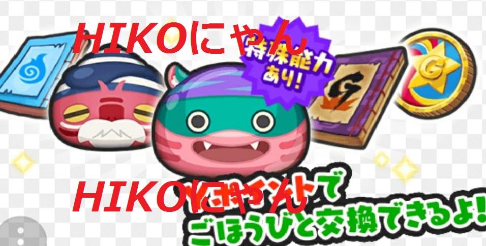 f:id:haruhiko1112:20171110014337j:plain