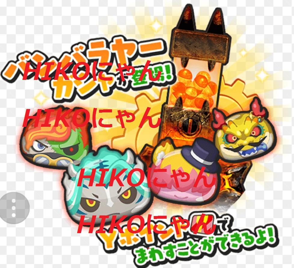f:id:haruhiko1112:20171110014636j:plain