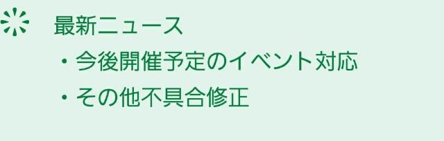 f:id:haruhiko1112:20171110173833j:plain