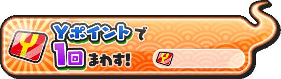 f:id:haruhiko1112:20171116153625p:plain