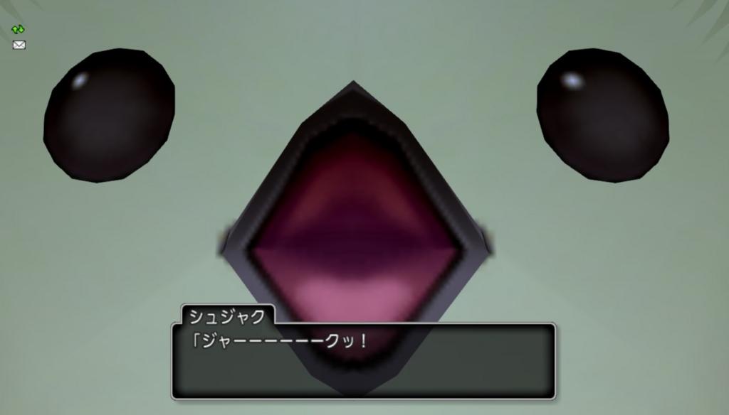 f:id:haruhiko1112:20171116172634j:plain