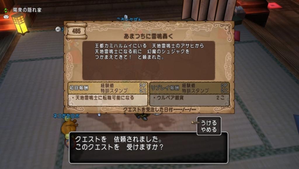 f:id:haruhiko1112:20171116172849j:plain