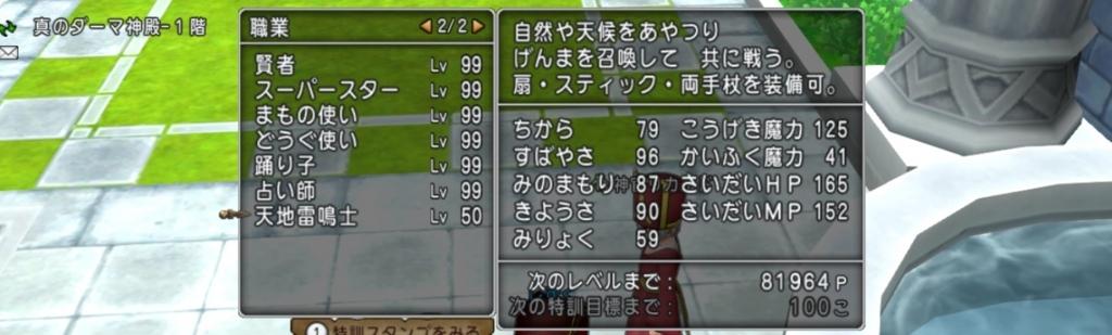 f:id:haruhiko1112:20171116173051j:plain