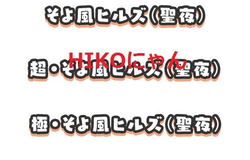f:id:haruhiko1112:20171125020006j:plain