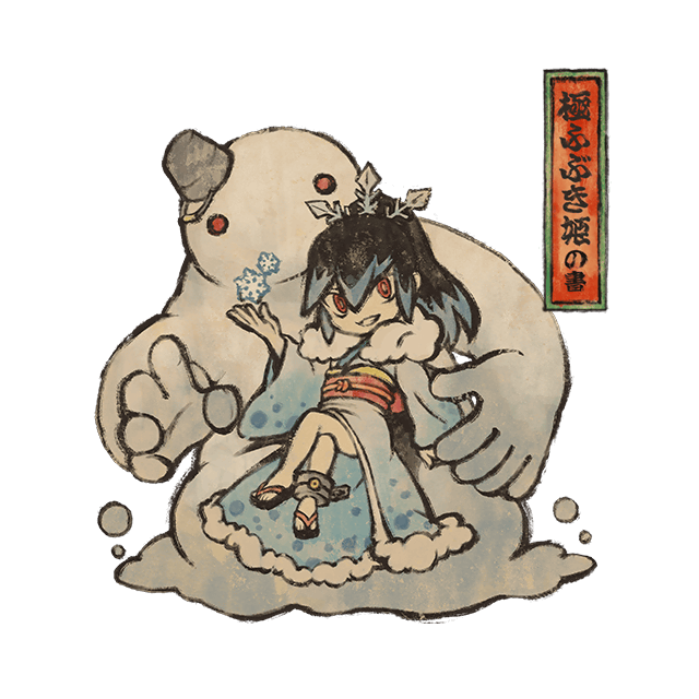 f:id:haruhiko1112:20171125020411p:plain