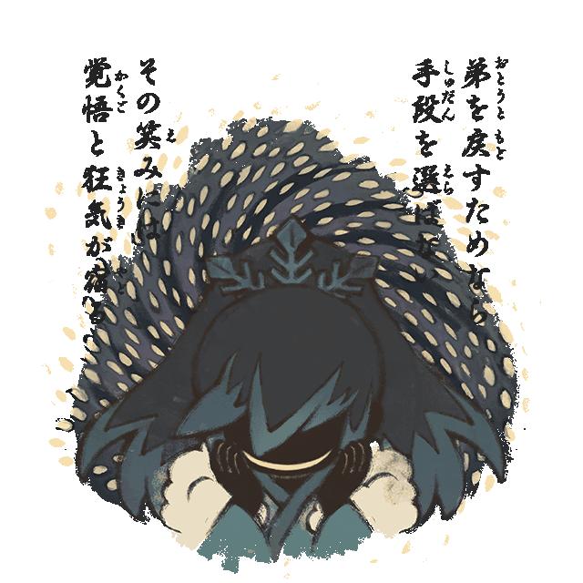 f:id:haruhiko1112:20171125020703p:plain