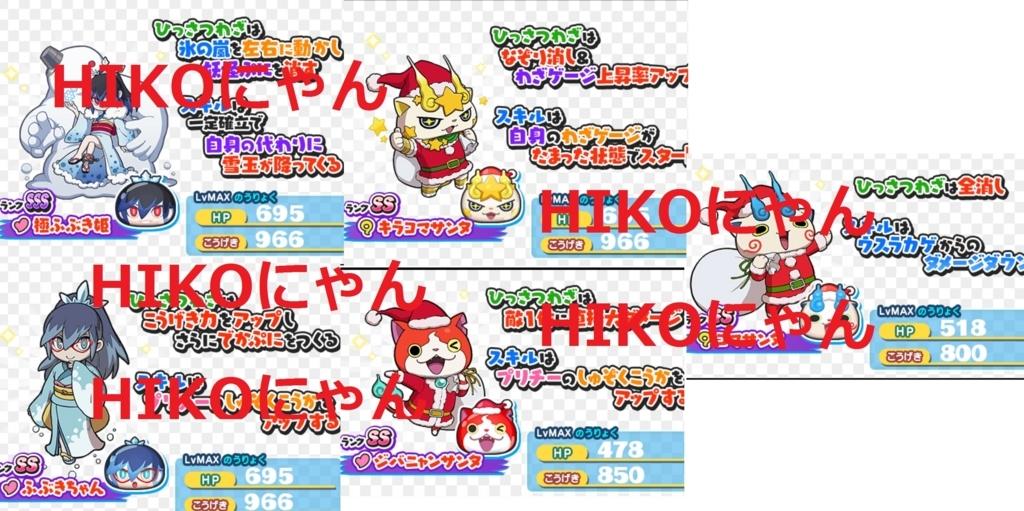 f:id:haruhiko1112:20171127115040j:plain