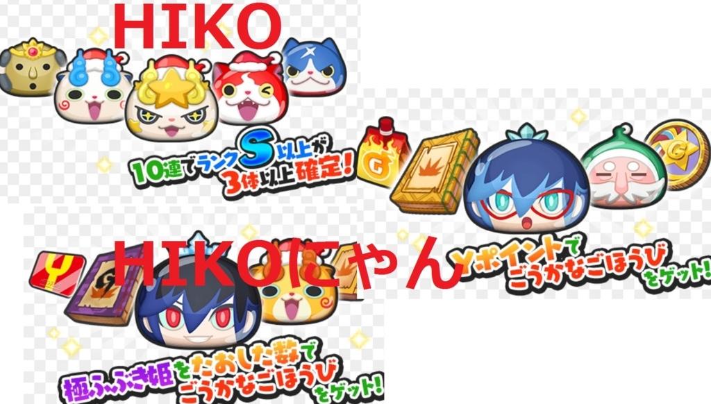f:id:haruhiko1112:20171127115409j:plain