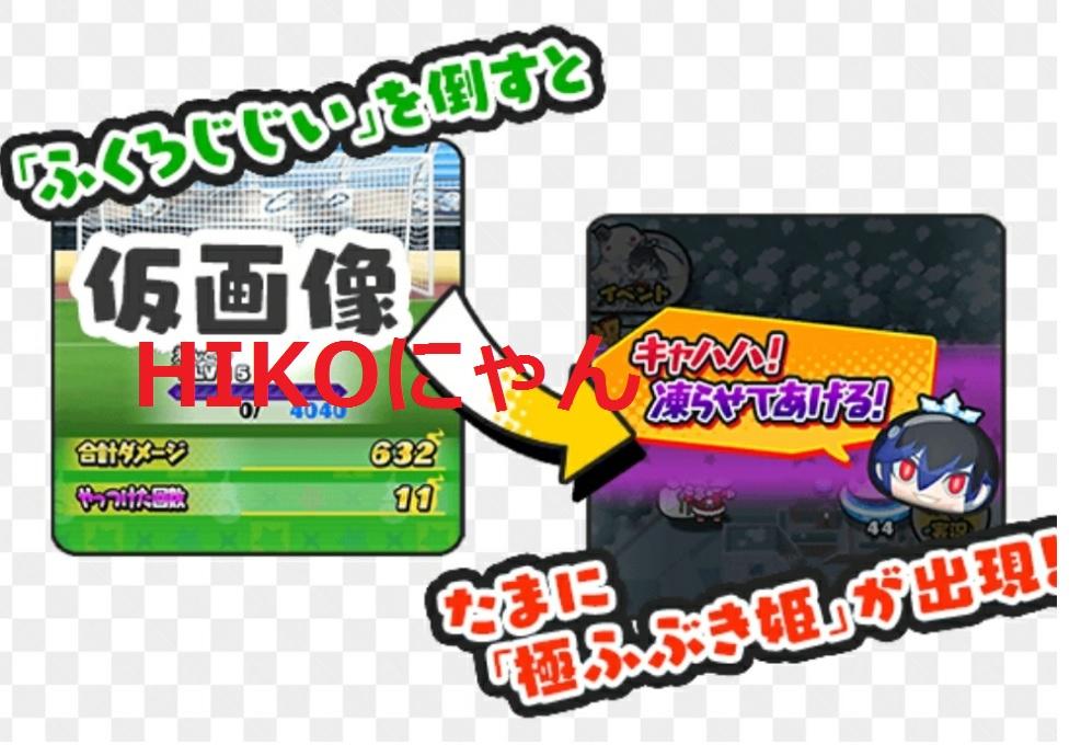 f:id:haruhiko1112:20171127182917j:plain