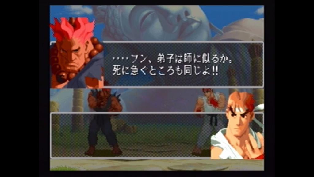 f:id:haruhiko1112:20171127183118j:plain