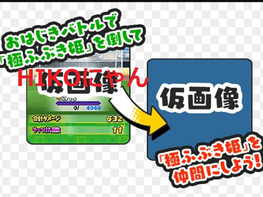 f:id:haruhiko1112:20171127183248j:plain