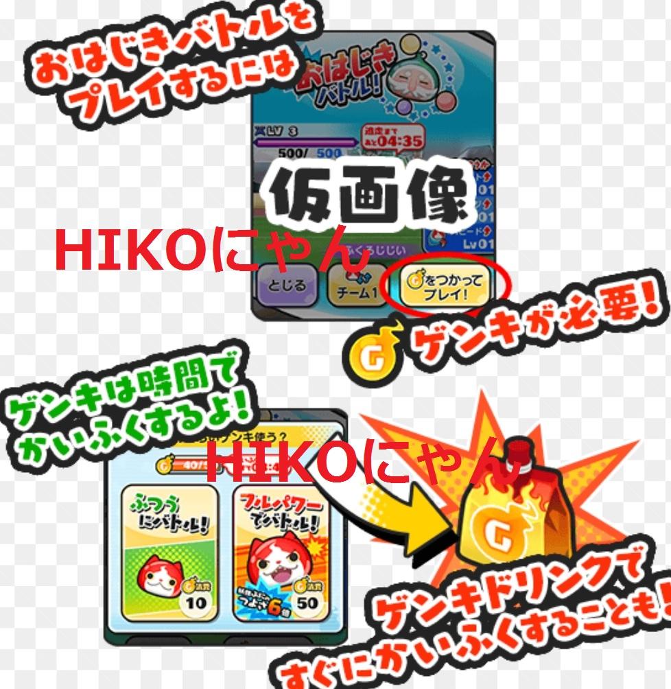 f:id:haruhiko1112:20171127183706j:plain