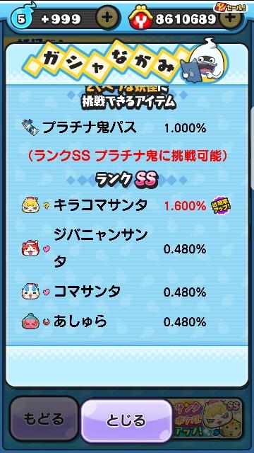 f:id:haruhiko1112:20171201014024j:plain
